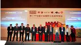中美将联合开展生物电技术临床试验探索慢病防治