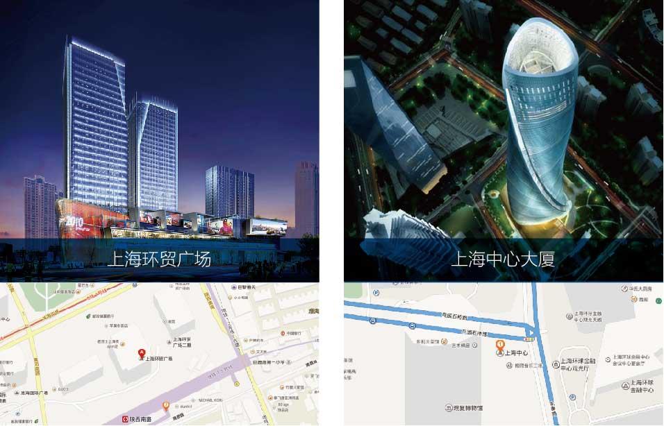 百慕迪北京、南京和成都医学分中心进入筹备阶段