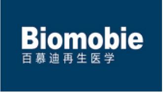 百慕迪(上海)健康管理有限公司即将迁至新址
