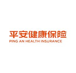 平安健康保险